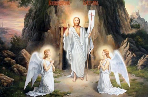 Христос Воскрес! С Праздником светлого Христова Воскресения!